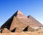 GB Pyramide