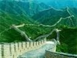 GB Tembok Besar