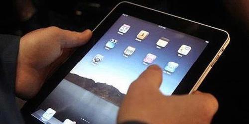 Gb iPad